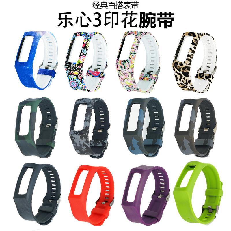 适用于乐心手环3腕带智能运动硅胶表带乐心mambo3印花三代替换带