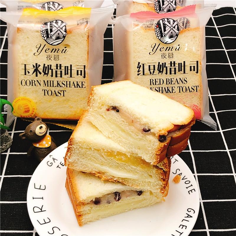 夜幕夜慕紫米/红豆/玉米奶昔吐司三层夹心整箱4斤包邮早餐面包10月18日最新优惠