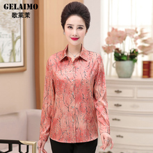 Mother's Spring Silk Blouse Shirt Women's Middle-aged and Old-aged Women's Wear Long Sleeve Elegant T-shirt Grandma's Open Shirt Summer