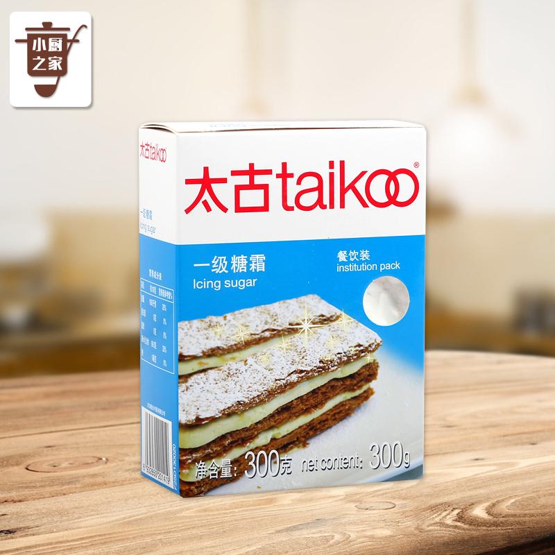 烘焙原料 太古一级特细糖霜糖粉蛋糕饼干面包西点装饰盒装300g