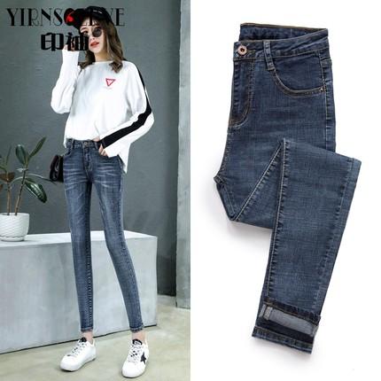 牛仔裤女修身显瘦小脚韩版外穿2019春夏新款提臀高腰九分裤长裤