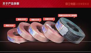 监控影音线材音频汽车音频线对接纯铜线音箱线1.5平米600芯喇叭线图片