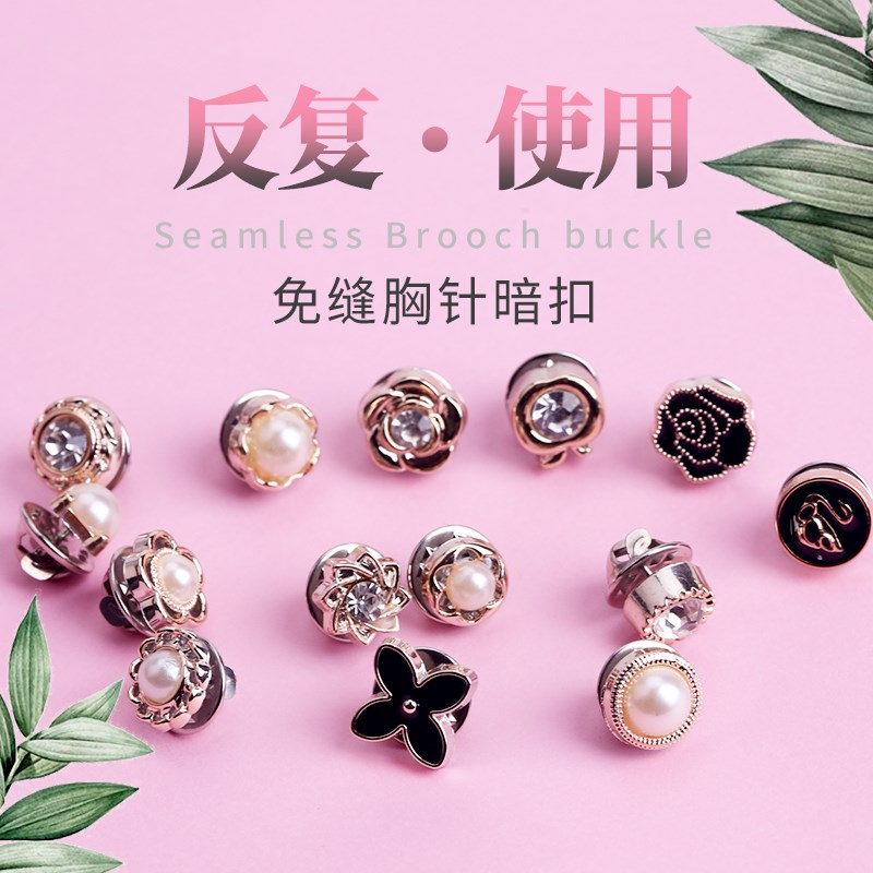 Beautiful buttons, exquisite bags, accessories, explosion-proof light clothes, no sewing, invisible button blouse, chest