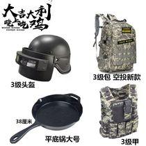 Level three helmet 98K can launch water bomber move AWM Jedi survival Eat chicken toy weapon model complete set