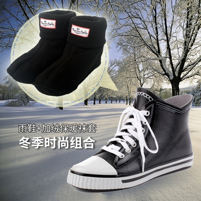 Rubber shoes, rain shoes, water fashion, thickened short mens thickened tube, low top, antiskid and warm mens rain boots in winter