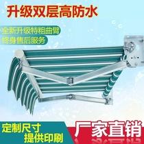 遮阳伸缩式雨棚布可折叠简易阳台遮雨挡板神器窗户门面商铺户外