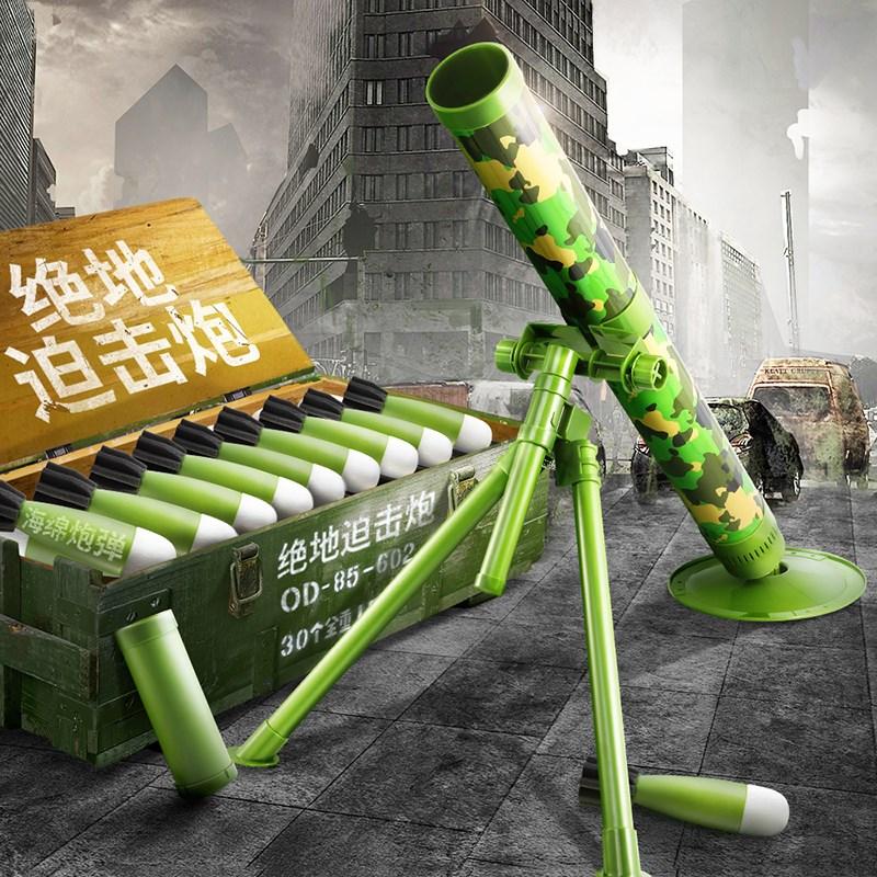 。迫击玩具炮绝地玩具军事武器模型真大炮海绵安全炮弹声光儿童男