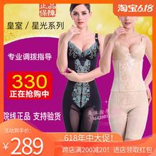 美容院梵身材管理器女正品模具三件套塑身衣文胸提臀裤美体内衣