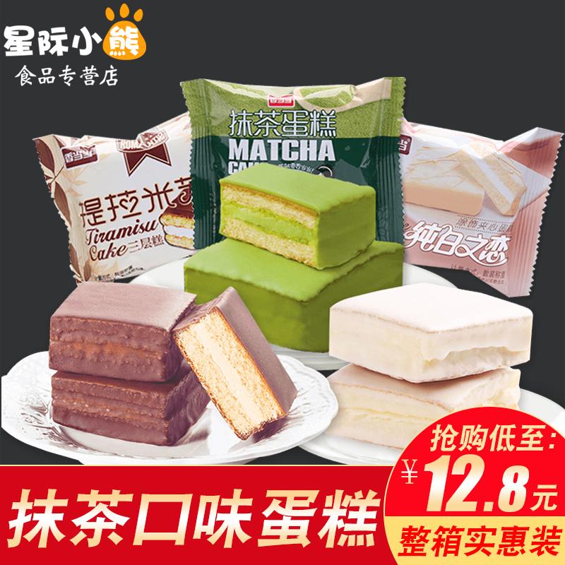 香当当抹茶蛋糕提拉米苏网红雪花酥