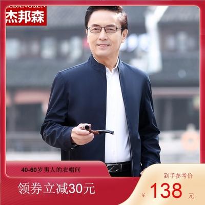 中年男装春装40岁中老年立领夹克衫