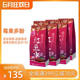 ejia台湾莓果多酚红豆水蔓越莓精华葡萄籽提取物红酒多酚黑糖冲饮