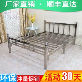 简约环保304不锈钢床1.5米双人床1.2米1.8米铁艺床公寓出租房床架