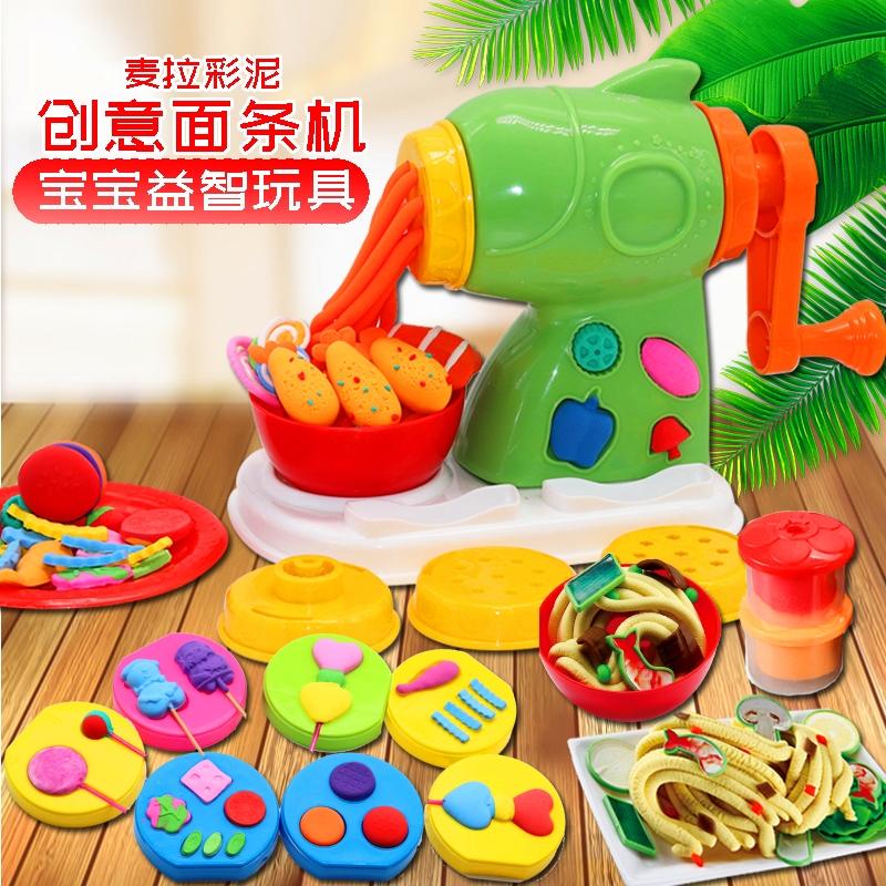 橡皮泥无毒彩泥儿童模具工具超轻粘土面条机雪糕机玩具套装手工泥