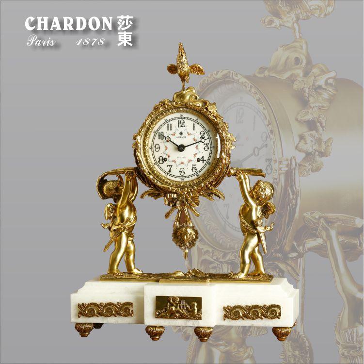 Настольные часы Артикул 592075053241