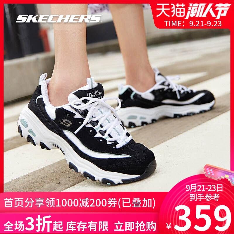 Skechers斯凯奇熊猫鞋 女鞋厚底松糕运动鞋经典黑白老爹鞋女11959
