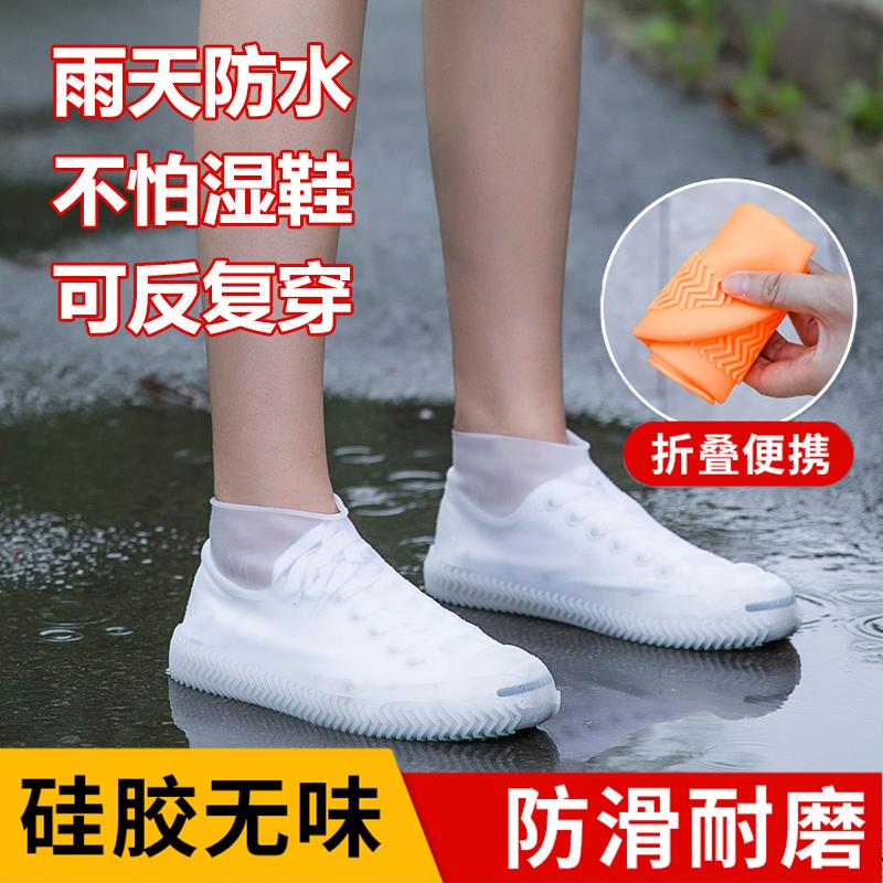 硅胶雨鞋女鞋套夏季时尚款外穿透明短筒防水防滑套鞋胶鞋女士雨靴