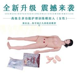 多功能高级护理人 人体模型模特 护理训练模型 医护操作模拟人