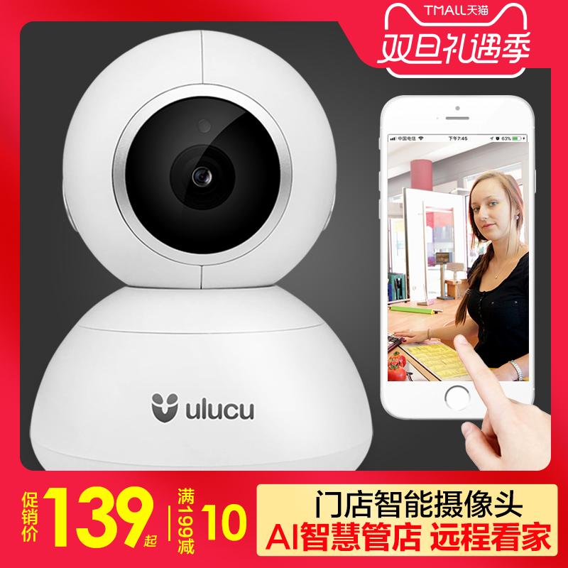 无线网络摄像头wifi手机远程高清家用夜视室外店铺智能监控器套装