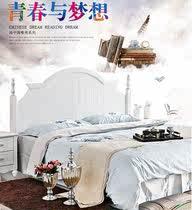 儿童韩式地中海床头家具定制卧室1.8米床板网红款简易榻榻米新款