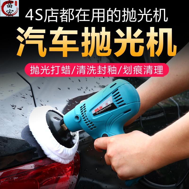 Waxing tools electric waxing machine polishing waxing electric grinding adapter polishing locomotive grinder angle grinder small