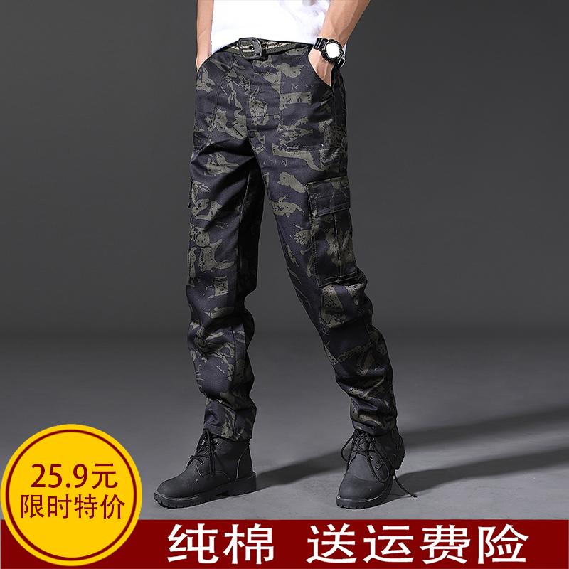 11月19日最新优惠电焊工作裤纯棉劳保宽松迷彩工装裤