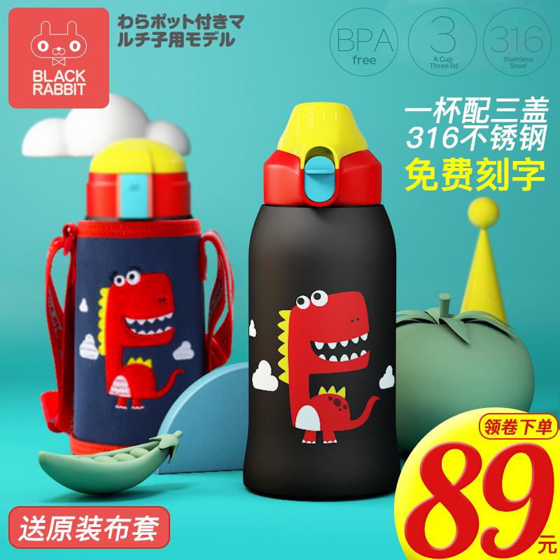 儿童保温杯带吸管男便携女小学生两用大容量防摔水壶幼儿园水杯