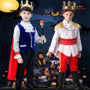 男童国王 王子表演服礼服cosplay扮演幼儿园演出服 万圣节儿童服装