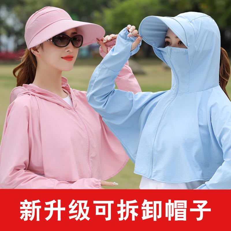 夏季新款骑车防晒衣女短款防晒衫韩版百搭防晒服户外遮阳太阳帽子