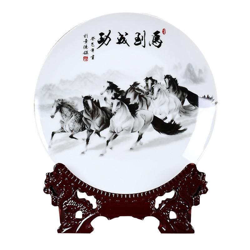 马到成功陶瓷装饰盘子摆件家居家博古架摆设酒柜办公室客厅工艺品