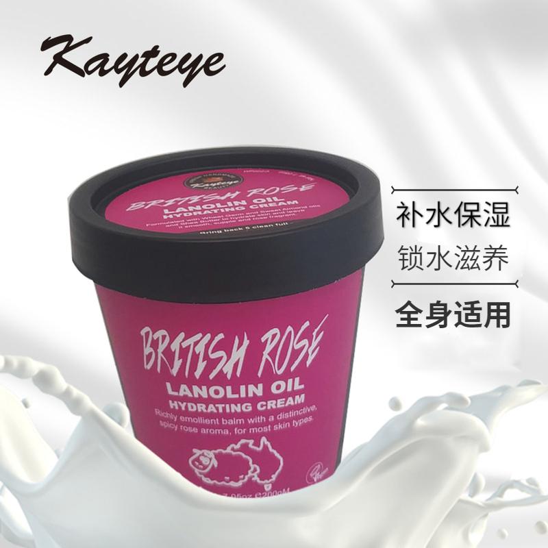 Kayteye/柯泰儿澳洲进口玫瑰绵羊油保湿霜全身用网红推荐专柜同款