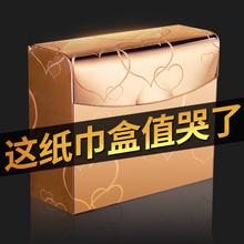 40個のパケット/パケット24文字竹