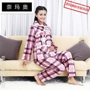奈玛奥冬季睡衣女大童套装新款珊瑚绒三层夹棉加厚保暖卡通格韩版