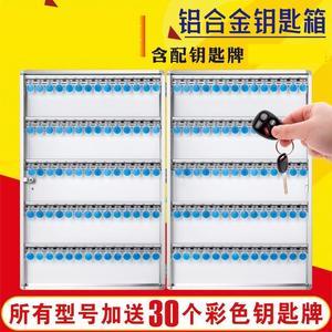 钥匙箱管理盒装修工地民宿防盗收纳物业车钥匙锁匙盒子黑色门禁卡