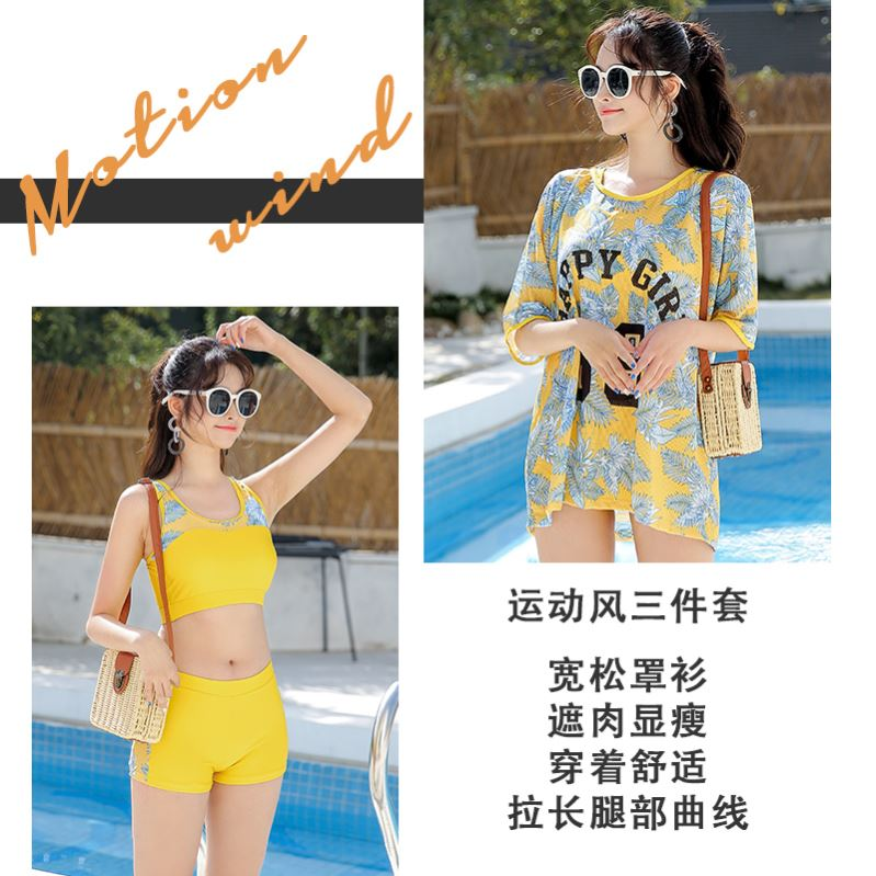 Comfortable womens T-shirt suit two piece large size split swimsuit girl middle and big childrens waistcoat fattening