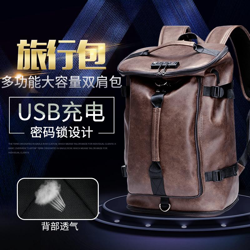 背包男士双肩包时尚潮流超火旅行大容量皮质多功能斜挎大学生书包
