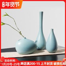 禅意陶瓷花瓶客厅摆件插花新中式蓝色迷你小花器干花日式茶道花艺