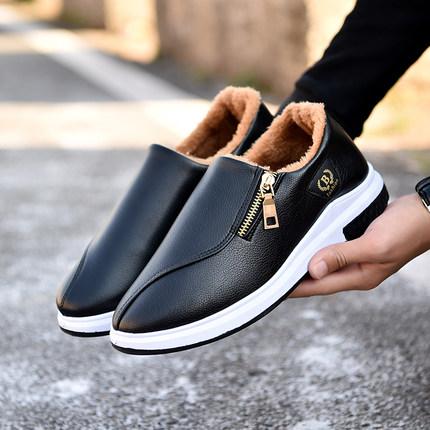 棉鞋男冬季男鞋子保暖加绒加厚防滑皮面户外运动鞋软底男士休闲鞋