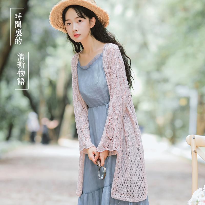 清新百搭镂空空调衫开衫薄款渔网针织衫连衣裙搭配长袖女夏季宽松