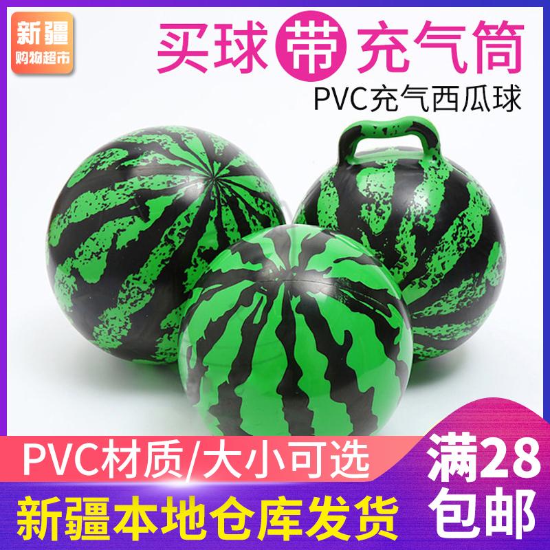 西瓜球PVC充气玩具小皮球幼儿童体育沙滩球手柄篮拍拍球带打气筒