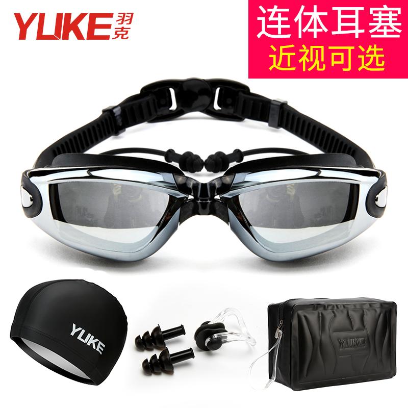 热销12件有赠品泳镜近视高清防水防雾男士游泳眼镜