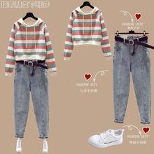 单件/套装 2020秋季新款撞色条纹卫衣配高腰九分小脚老爹裤两件套