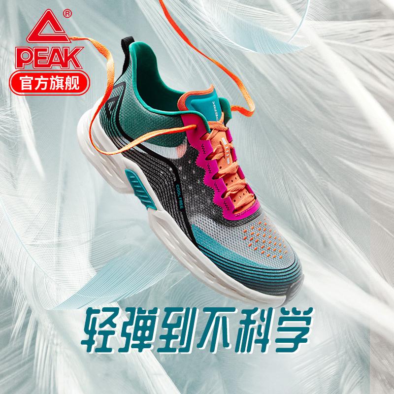 匹克轻弹科技男2020春夏季跑步鞋好不好