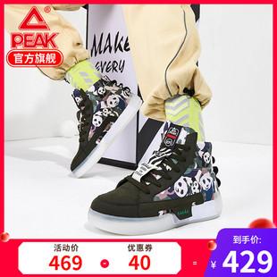 """匹克态极x爱定客联名""""熊猫""""潮流帆布涂鸦休闲鞋男鞋高帮板鞋男"""