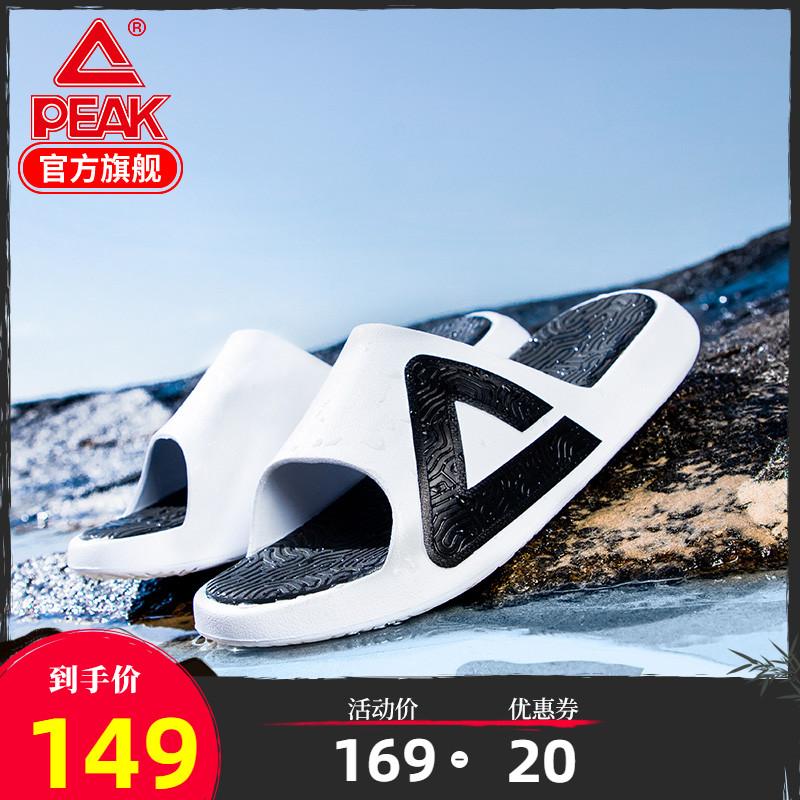 匹克态极拖鞋2019新款夏季男女家外用凉拖运动潮流沙滩拖鞋太极图片