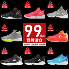 Pick Basketball Shoes Men's Shoes Spring and Summer 2019 Shock Absorbing and Wear-Resistant War Shoes Brand Broken Code Clearance Special Sports Shoes Men