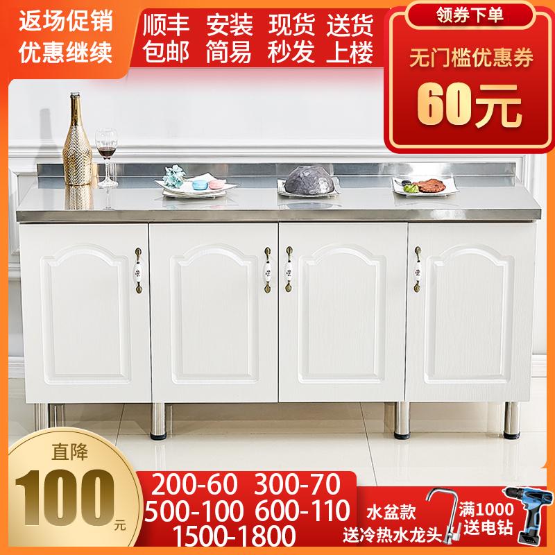 简易小橱柜租房用厨房灶台柜一体不锈钢储物碗柜子家用组装经济型