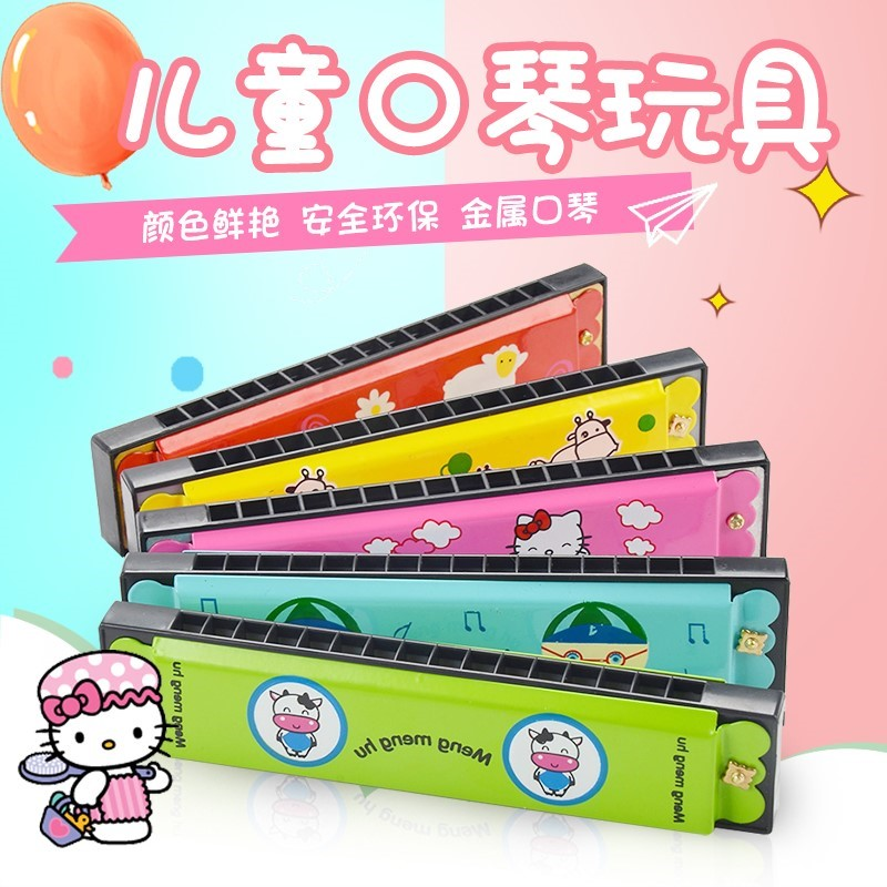 Kong Harmonica childrens textbook childrens new whistle cartoon playing instrument organ color primary school girls