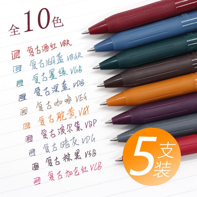 日本ZEBRA斑马JJ15复古色中性笔限量款SARASA按动彩色水笔0.5mm学生用中国风酒红暗色系签字笔限定新5色套装