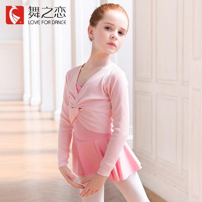 舞之恋儿童小外套女童芭蕾长袖披肩