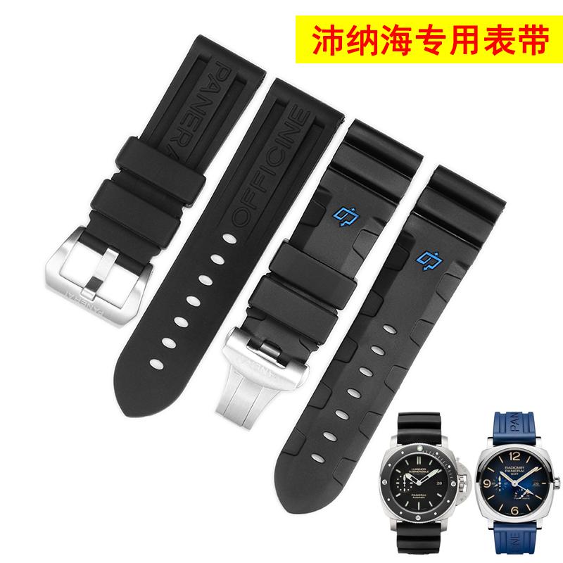 适用沛纳海原装硅胶手表带男PAM111/441黑色针扣24 26mm橡胶表带